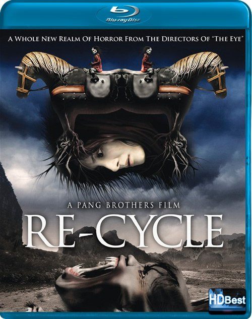 Ре-цикл / Re-cycle / Gwai wik (2006) HD 720p ОнЛайн