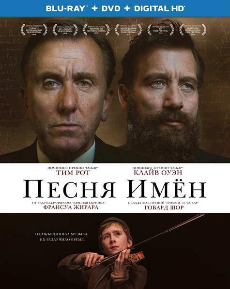 Песня имен / The Song of Names (2019) BDRip 720p, 1080p, BD-Remux