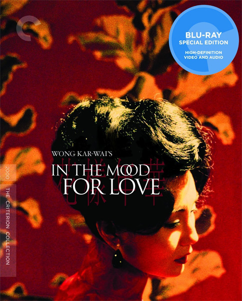 Любовное настроение / In the Mood for Love / Fa yeung nin wa (2000) BDRip 720p, 1080p, BD-Remux