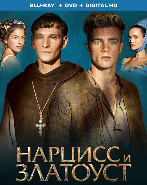 Нарцисс и Златоуст / Narcissus and Goldmund / Narziss und Goldmund (2020) BDRip 720p, 1080p, BD-Remux