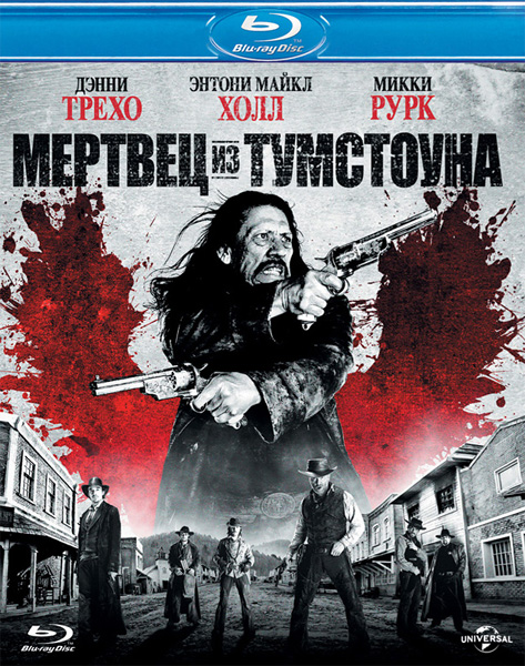 Мертвец из Тумстоуна / Dead in Tombstone (2013) BDRip 720p, 1080p, BD-Remux