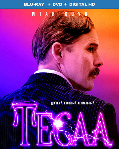 Тесла / Tesla (2020) BDRip 1080p