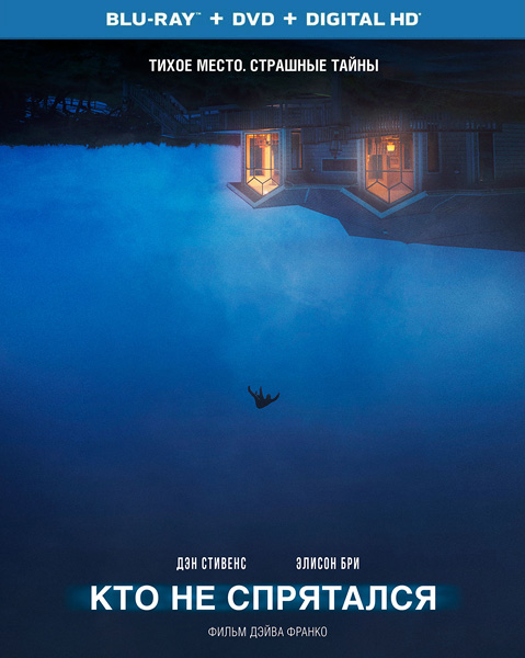 Кто не спрятался / The Rental (2020) BDRip 720p, 1080p, BD-Remux