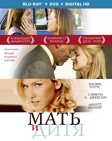 Мать и дитя / Mother and Child (2009) BDRip 720p, 1080p, Blu-Ray Disc