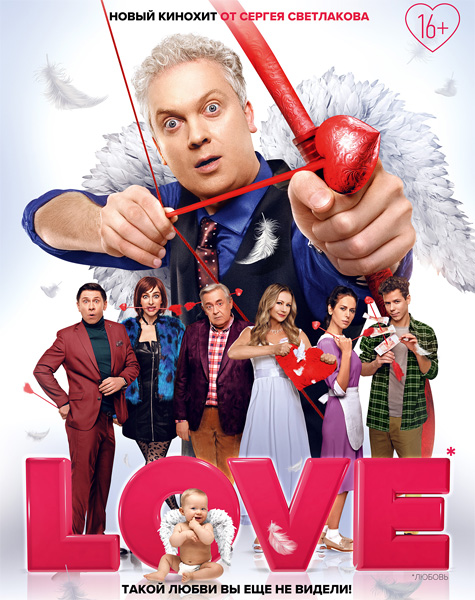 Love (2021) WEB-DL 720p, 1080p