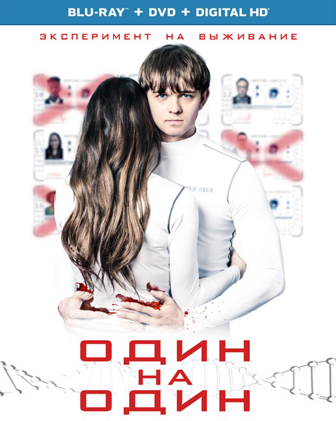 Один на один / The Honeymoon Phase (2019) BDRip 720p, 1080p, BD-Remux