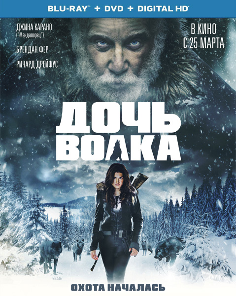 Дочь волка / Daughter of the Wolf (2019) BDRip 720p, 1080p, BD-Remux